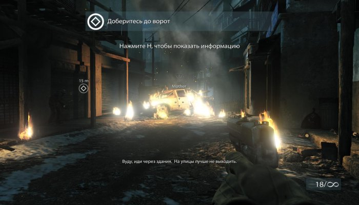 Medal of Honor 2010 – зеркало истории