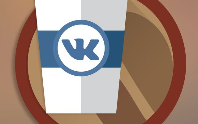 VK Coffee для Android