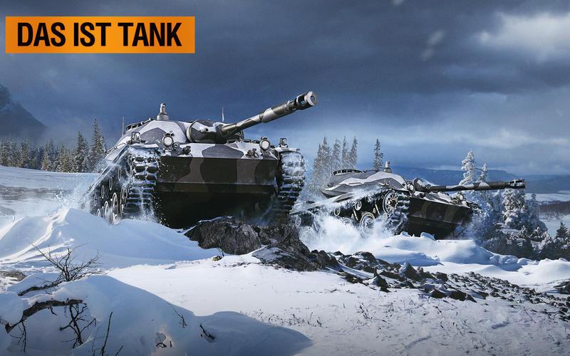 сегодня не World of работает Почему Tanks