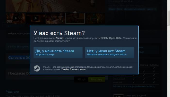 Steam Login: Block Steam Login