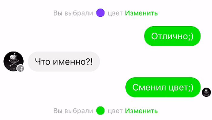 Новости с украины на русском сегодня