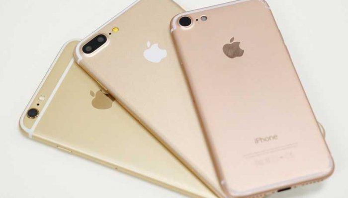 Apple проведет презентацию нового iPhone 7сентября